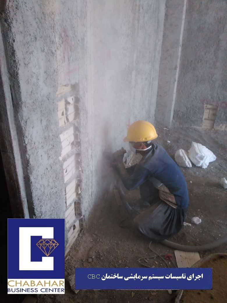 چابهار پیشرفت فیزیکی ساختمان